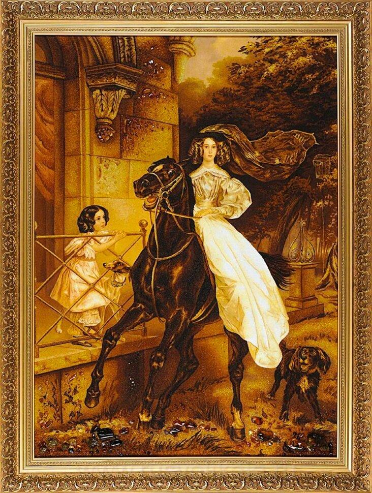 Открытки с репродукциями известных картин, днем
